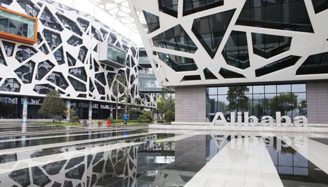 Alibaba HQ